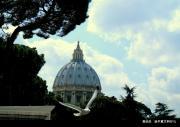 Dr. Yi Xiao Bai : Vatikáni küldött